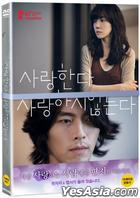 Come Rain Come Shine (DVD) (First Press Limited Edition) (Korea Version)