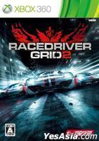 RACE DRIVER GRID 2 (Japan Version)