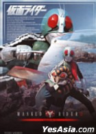 Kamen Rider Vol.12 (Japan Version)