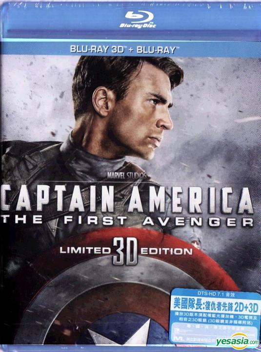 Yesasia Captain America The First Avenger 2011 Blu Ray 2d 3d Hong Kong Version Blu Ray Hugo Weaving Tommy Lee Jones Intercontinental Video Hk Western World Movies Videos