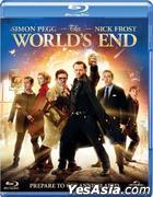 The World's End (2013) (Blu-ray) (Hong Kong Version)