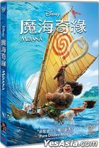 Moana (2016) (DVD) (Hong Kong Version)