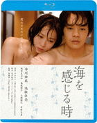 Undulant Fever (Blu-ray) (Japan Version)