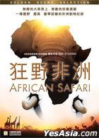 African Safari (2013) (DVD) (Hong Kong Version)