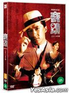 Miracle (1989) (DVD) (Korea Version)