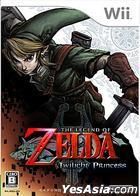 The Legend of Zelda: Twilight Princess (日本版)