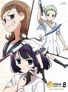 Saki - Achiga Hen episode of side-A Vol.8 Special Epsiode #14 (Blu-ray)(Japan Version)