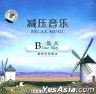 Relax Music - Blue Sky (Vinyl CD) (China Version)