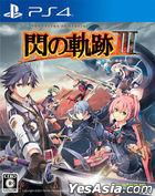 Eiyuu Densetsu Sen no Kiseki 3 (Normal Edition) (Japan Version)