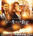 A Living Promise (2018) (DVD) (English Subtitled) (Hong Kong Version)