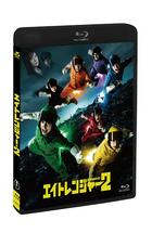 Eight Ranger 2 (Blu-ray)(普通版)(日本版)