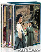 The Painter of the Wind (DVD) (End) (English Subtitled) (SBS TV Drama) (Normal Edition) (Korea Version)