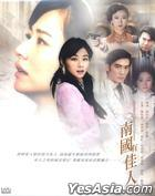 Southland Beautiful Woman (DVD) (End) (Taiwan Version)
