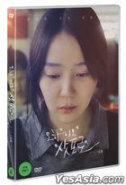 Ohayo Sapporo (DVD) (Korea Version)