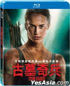 Tomb Raider (2018) (Blu-ray) (Taiwan Version)
