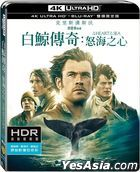 In the Heart of the Sea (2015) (4K Ultra-HD Blu-ray + Blu-ray) (Limited Edition) (Taiwan Version)