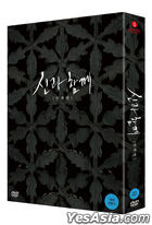 Along with the Gods: The Last 49 Days (2DVD) (Digipack + Photobook + Postcard) (First Press Limited Edition) (Korea Version)