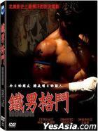 Honor (DVD) (Taiwan Version)