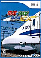 電車GO! 新幹線EX 山陽新幹線篇 (日本版)