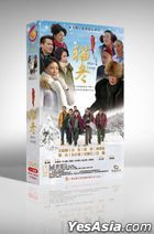 Mao Dong (2020) (DVD) (Ep. 1-35) (End) (China Version)