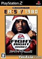 Fight Night Round 2 (廉价版) (日本版)