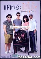 Cat A.W.O.L. (2014) (DVD) (Thailand Version)