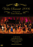 Violin Summit 2006 (Japan Version)