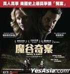 Devil's Knot (2013) (VCD) (Hong Kong Version)