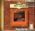 Amour (24K Gold CD)
