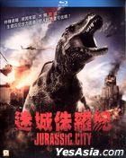 Jurassic City (2014) (Blu-ray) (Hong Kong Version)