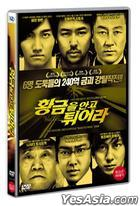 Fly with the Gold (DVD) (韩国版)