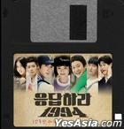 Answer Me 1994 OST (tvN TV Drama) (Special Gift Box)