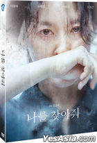 Bring Me Home (2DVD) (Korea Version)