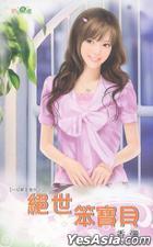 Tian Ning Meng 364 -  Yi Qie Du Shi Yi Wai Zhi : Jue Shi Ben Bao Bei