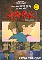 Tales From Earthsea (Film Comic) (Vol.3)