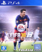 FIFA 16 (Chinese Edition) (Asian Version)