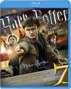 Harry Potter And The Deathly Hallows Part2 (Blu-ray) (Collector's Edition)(Japan Version)