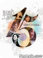 Teresa Teng Collection (3CD+2DVD) (Taiwan Version)