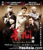 The Legend Is Born - Ip Man (Blu-ray) (Hong Kong Version)