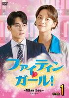 Miss Lee (DVD) (Box 1) (Japan Version)