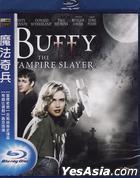 Buffy The Vampire Slayer (1992) (Blu-ray) (Taiwan Version)