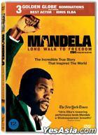 Mandela: Long Walk To Freedom (2013) (DVD) (Korea Version)