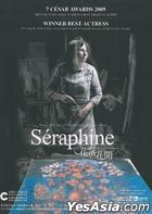 Seraphine (DVD) (Hong Kong Version)