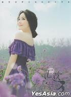 Shy Girl (CD + DVD) (China Version)