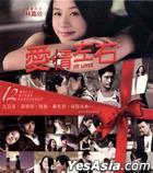 Fit Lover (VCD) (Hong Kong Version)