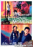 Eternal Moment (2011) (DVD) (Malaysia Version)