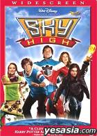 Sky High (Korean Version)