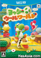 Yoshi's Woolly World (Wii U) (Japan Version)