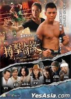 Lost in Wrestling (2014) (DVD) (Hong Kong  Version)