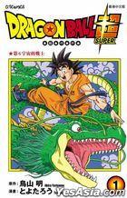 Dragon Ball Super (Vol.1)